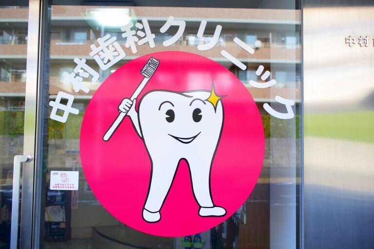 歯周外科・再生療法